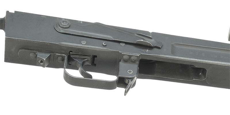 Milled AK Receiver Has a More Solid Surface Inside the Magazine Well